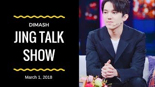 Dimash- Jing Talk Show (click cc for Eng Sub)