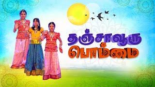 Thanjavooru Bomma | Tamil Christian Song | Angel TV