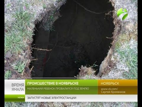 Объявления о продаже автомобилей в Ноябрьске: Автогалактика