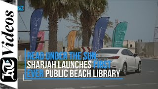 Have you seen Sharjah's first beach library yet?