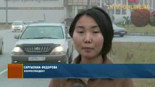 ГИБДД и Якутские автошколы проводят бесплатные уроки правил дорожного движения
