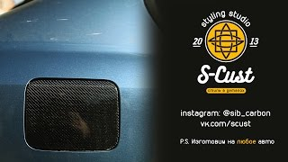 Карбоновый лючок для Subaru Legacy BL