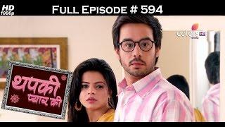 Thapki Pyar Ki - 28th February 2017 - थपकी प्यार की - Full Episode HD