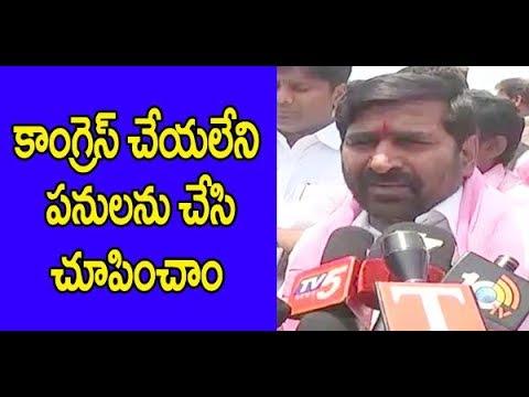 Congress failed says Jagadish | Government | TRS| Great Telangana TV