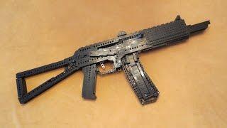 Lego Heavy Weapons: AKS-74U (Working)
