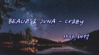 Beauz Jvna Crazy Mp3 Download 320kbps