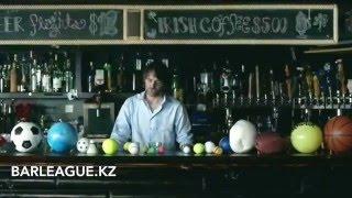 Последний человек на земле 1 сезон 10 серия (Сцена в баре)
