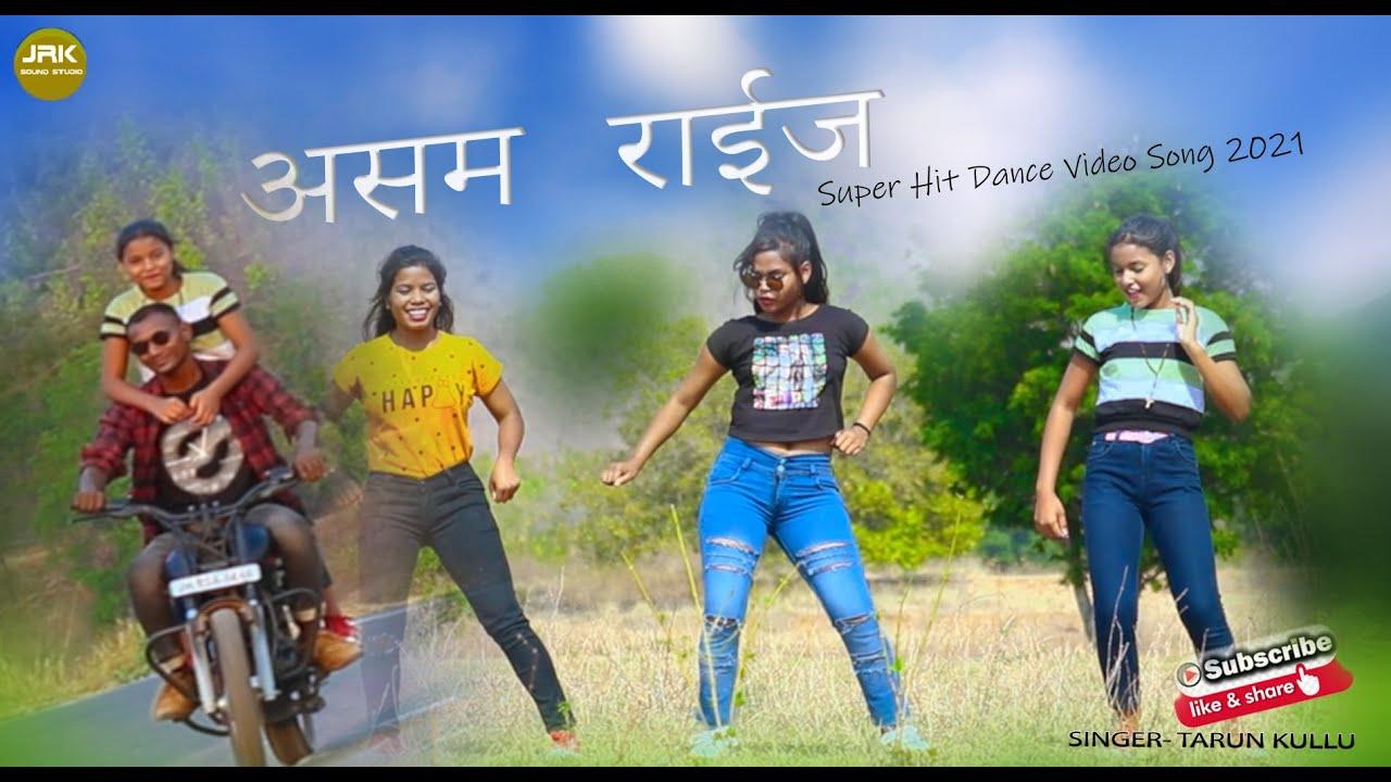 असम राईज || New Kharia Dance Video Song 2021|| Singer- Tarun Kullu