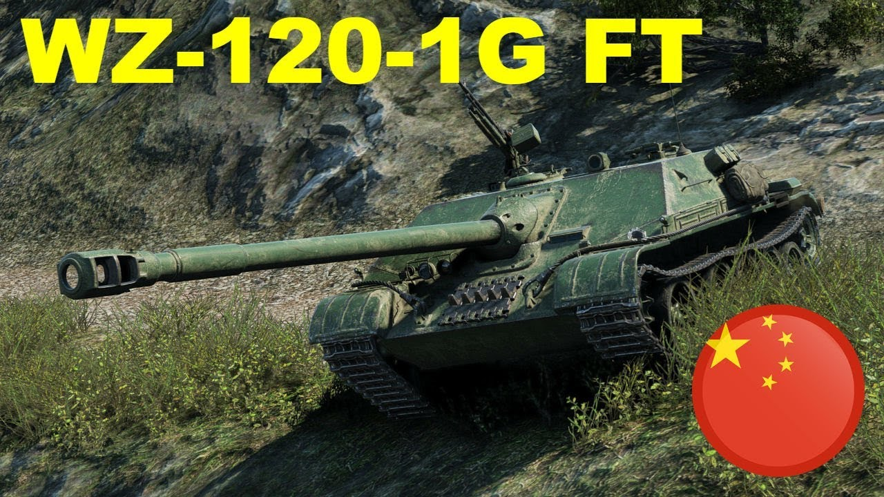 Pokaż co potrafisz !!! #1008 – Super Premka – WZ-120-1G FT