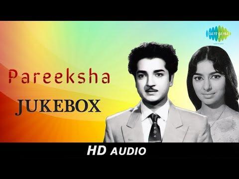 Pareeksha Audio Songs Jukebox | Malayalam...