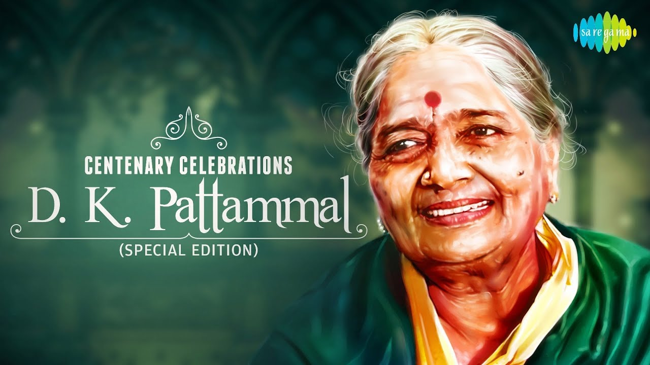 CENTENARY CELEBRATIONS - D K  Pattammal | 100 Years | Audio Jukebox |  Carnatic Tracks | Classical by Saregama Carnatic