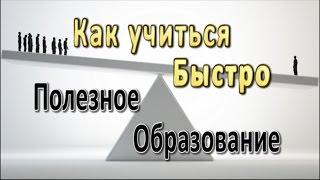 видео Полезное | Центр Spa и фитнеса в СПб