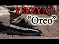 "Yeezy Boost 350 V2 ""Oreo"" On-Feet with Different Pants and Detailed Looks"