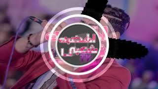 ايه الموال الجاحت ده حماده الاسمر وابو الاشائيش 2019