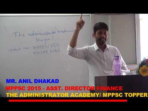 अनिल धाकड़ - MPPSC 2015 TOPPER / 1 वर्ष में कैसे करें MPPSC TOP?