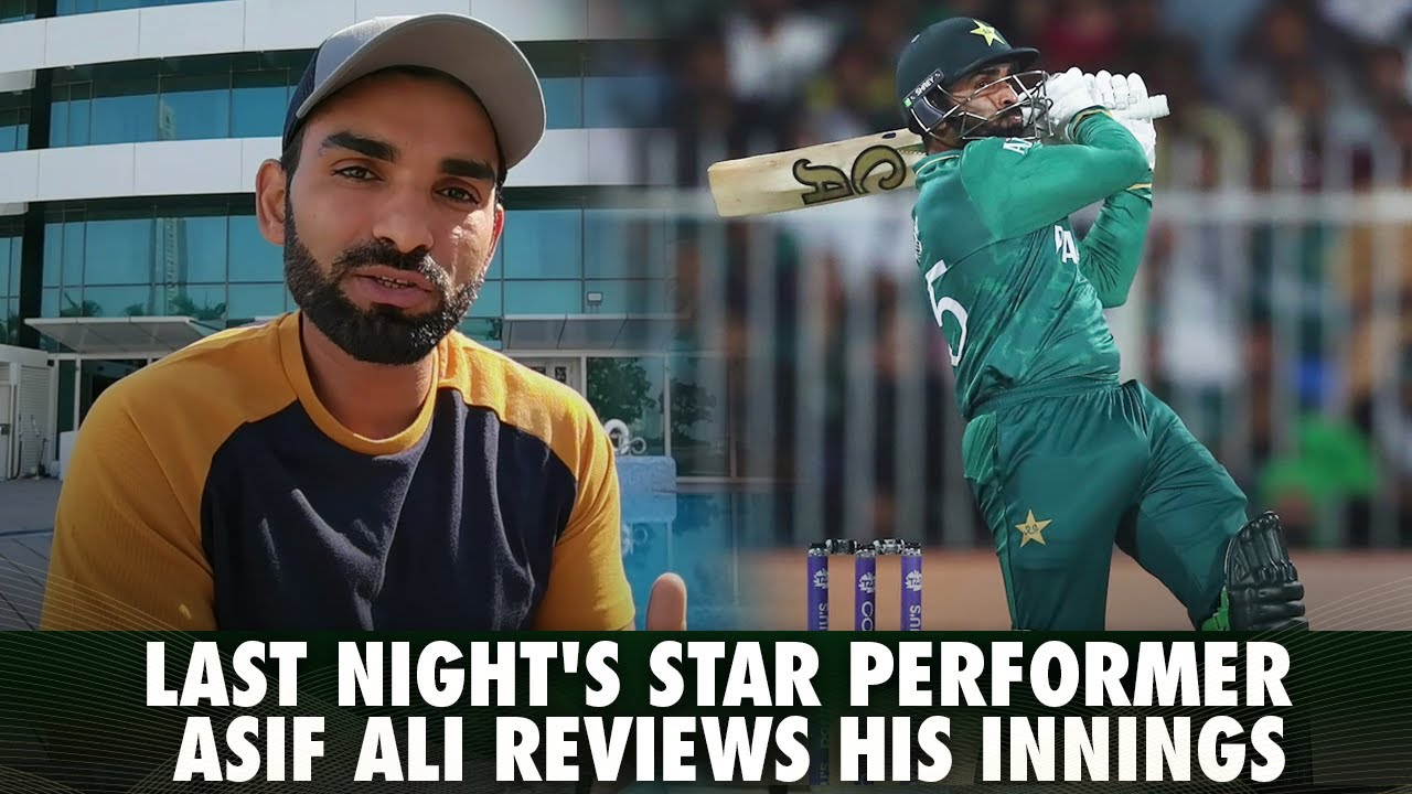 Last Night's Star Performer With The Bat Asif Ali Reviews His Innings #WeHaveWeWill   PCB   MA2E
