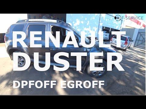 Почему не заводится / почему нет тяги / RENAULT DUSTER | DPFOFF EGROFF