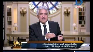 بالفيديو.. عم أحد الناجين من مركب رشيد: مشروعات السيسي خربت البلد