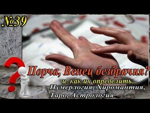 - Статьи: ЗАМЕТКИ О ЛИЛИТ. АСТРОЛОГ - АНДРЕЙ ЗРЕЛОВ.