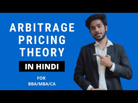 Arbitrage Pricing Theory | Formula | Example | For BBA/MBA/CA