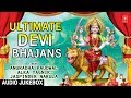 शुक्रवार Special Ultimate Devi Bhajans I ANURADHA PAUDWAL I ALKA YAGNIK I JASPINDER NARULA
