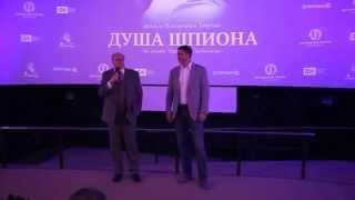 Владимир Бортко и Эдуард Пичугин представляют новый фильм