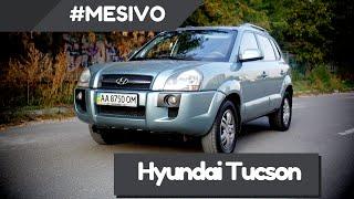 Hyundai Tucson.  Обзор Автомобиля и Тест Драйв от #Mesivo.  Хендай Туксон