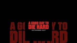 Хороший день, щоб померти жорсткий