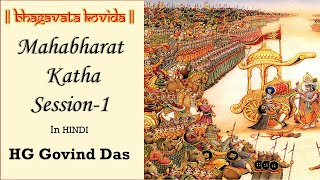 BHAGAVATA KOVIDA 2.0 – DAY 2 | Mahabharat Katha Session -1| HG Govinda Das | ISKCON Chowpatty