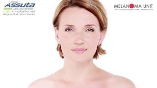 Диагностика рака кожи в клинике Меланома Юнит в Израиле(Отделение онкодерматологии клиники Melanoma Unit предлагает Вам пройти быструю и безболезненную диагностику..., 2014-12-29T10:06:42.000Z)
