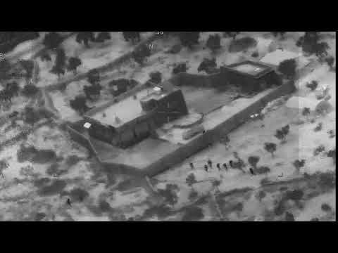 Появилось видео ликвидации аль-Багдади