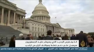 تحركات متسارعة في العاصمة واشنطن