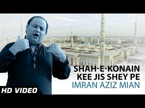 Shah E Konain Kee Jis Shey Pe - Imran Aziz Mian