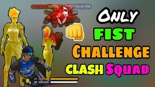 Gambar cover Only Fist Challenge in Clash Squad - Garena Free Fire - Desi Gamers