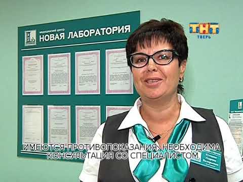 """Офис """"Новой лаборатории"""" на проспекте Победе, г.Тверь"""