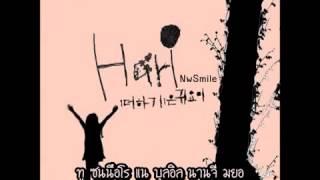 Download lagu Hari Gwiyomi Song mp3 MP3