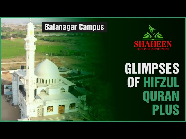 GLIMPSES OF HIFZUL QURAN PLUS
