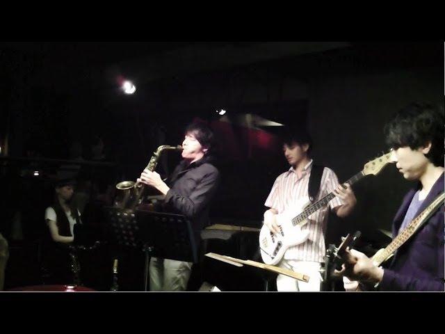 Yoshino Nakahara Quintet - Perfect Day (The Constellations)