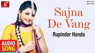 Sajna De Vang Rupinder Handa New Punjabi Song Audio Song Vvanjhali Records