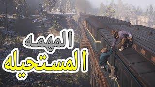 ريد ديد2 | سرقة القطار!! Red Dead Redemption2 الجزء الثاني