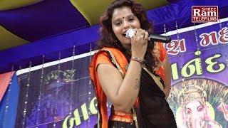 Kajal Maheriya ||Na Bolo To Kai Nahi Haso To Khara ||Part 5 ||Somnath ||Full HD