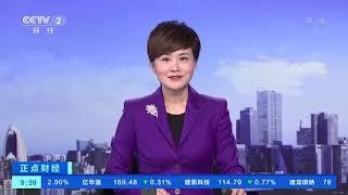 第三届进博会倒计时两周 上海:各大展区展前对接宣介活动密集预热 「财经资讯」 20201021| CCTV财经 - YouTube