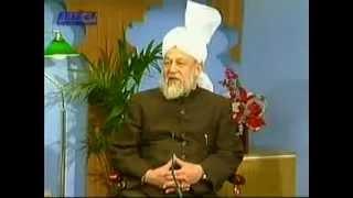 Urdu Mulaqat 29 September 1995.