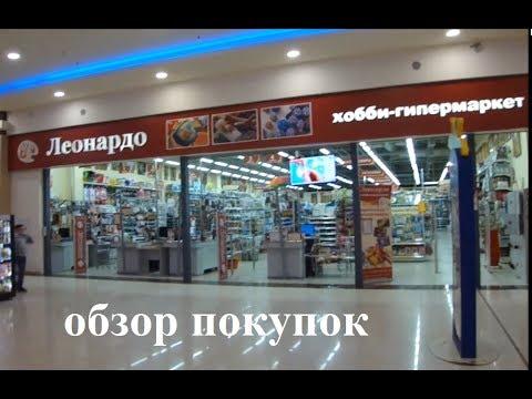 Крыжовник Изумрудный, купить в Киеве с доставкой по