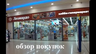 видео Полевые цветы купить в Москве – букеты полевых цветов на заказ дешево, цены