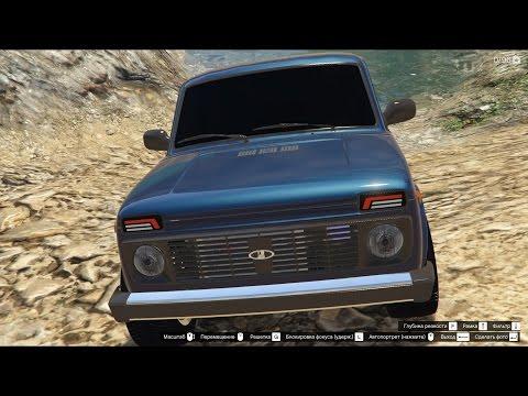 GTA 5 Armenian Lada Niva 2121 Dorjar