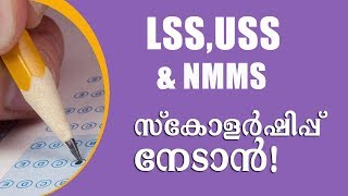 LSS,USS & NMMS PREPARATION THROUGH INTERNET. LSS,USS,NMMS പരീക്ഷകൾക്ക് തയ്യാറെടുക്കാം.