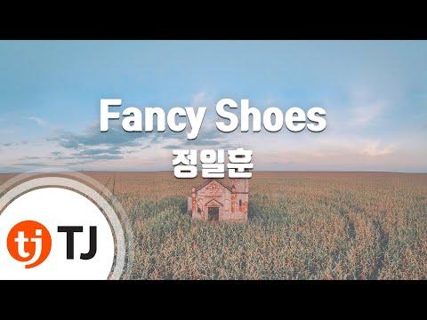 [TJ노래방] Fancy Shoes - 정일훈(BTOB) / TJ Karaoke