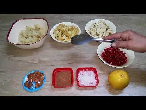 Fruit Chaat | فروٹ چاٹ | How To Make Fruit Chaat? | Special Ramadan Recipe | Pakistani