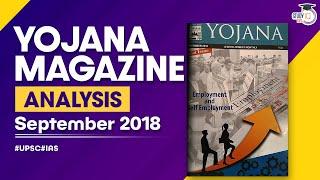 Yojana योजना magazine September 2018 - UPSC / IAS / PSC aspirants के लिए analysis